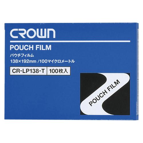 パウチフィルム B6 CR-LP138-T 100枚入り 迅速な対応で商品をお届け致します オープニング 大放出セール