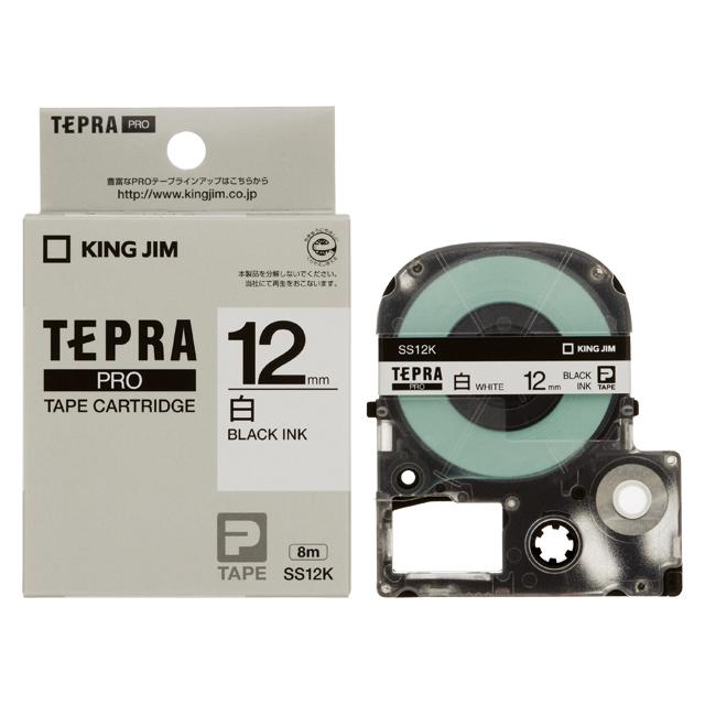 お得クーポン発行中 キングジム テプラテープ 12mm幅 店内限界値引き中&セルフラッピング無料
