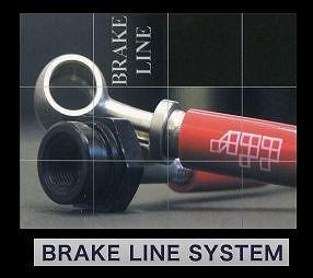 APP ブレーキライン スチールタイプ 三菱 GTO Z15A/Z16A AP製6potキャリパー未確認 MB120-ST
