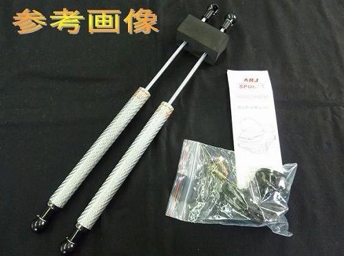 品番:BD-T012 ARJ ボンネットダンパー(シルバーカーボン) トヨタ エスティマ ACR50/GSR50 2006/01- シルバーカーボン 品番: BD-T012