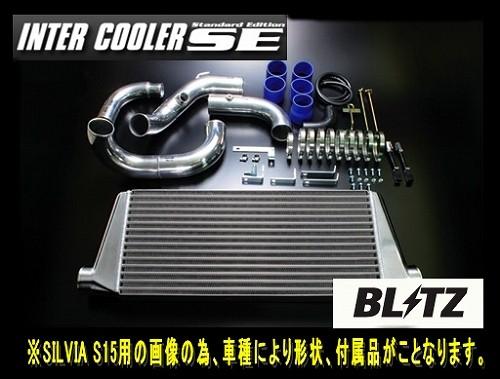 インタークーラー 23108 BLITZ ブリッツ インタークーラーキットSE トヨタ ヴェロッサ JZX110 2001/07- 1JZ-GTE インタークーラー 23108