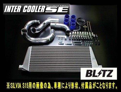 インタークーラー 23117 BLITZ ブリッツ インタークーラーキットSE スバル インプレッサSTI GVB 2010/06- EJ20 インタークーラー 23117