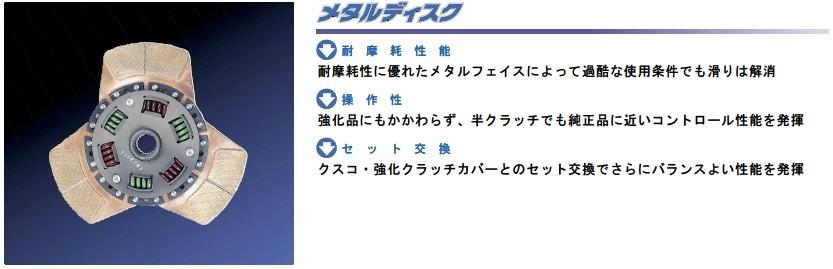 樟木科磁盘+kabasettometarutoyotasainosu EL44/EL5#1991/01-1999/07货号: 00C022C201T/00C022B802