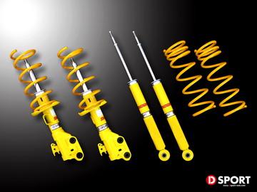 D-SPORT(Dスポーツ) B-SPEC サスペンションキット 【キャスト:LA250S 年式:2015/10- 】 品番:48510-B260 (48510B260)