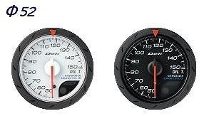 Defi(デフィ) デフィリンクメーターアドバンス CR 油温計 汎用 黒文字盤 Φ52 50℃~150℃ 品番:DF08302