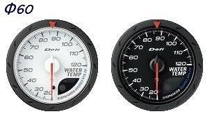 Defi(デフィ) デフィリンクメーターアドバンス CR 水温計 汎用 白文字盤 Φ60 20℃~120℃ 品番:DF09201