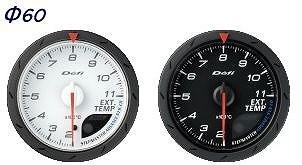 Defi(デフィ) デフィリンクメーターアドバンス CR 排気温度計 汎用 黒文字盤 Φ60 200℃~1100℃ 品番:DF09302