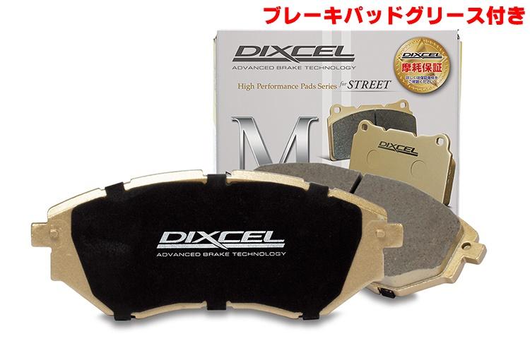 DIXCEL(ディクセル) ブレーキパッド Mタイプ 1台分セット 三菱 ミニカ H36A 93/8-98/10 品番:M341076/M345134