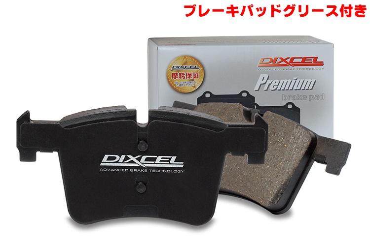 DIXCEL(ディクセル) ブレーキパッド プレミアムタイプ フロント MERCEDES BENZ W221 S63 AMG LONG 07/3- 品番:P1181289:ななこ屋店