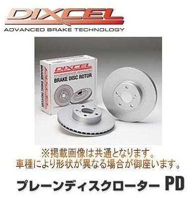 DIXCEL ディクセル プレーンディスクローターPD 1台分前後セット スバル インプレッサ GDB 04/12~05/11 PD3617023S / PD3657014S