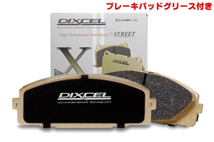 DIXCEL(ディクセル) ブレーキパッド Xタイプ フロント CADILLAC CTS 2.0 TURBO 14/4- 品番:X341225:ななこ屋店