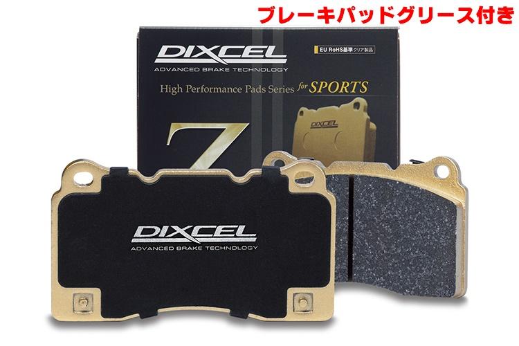 DIXCEL(ディクセル) ブレーキパッド Zタイプ フロント ダイハツ ミラトコット LA560S 18/6- 品番:Z381114