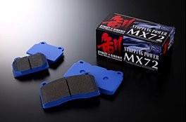 ENDLESS(エンドレス) MX72[フロント左右セット] スプリンタートレノ AE91/92 S62.5~H3.6 1500~1600 [ブレーキパッド] EP076MX72