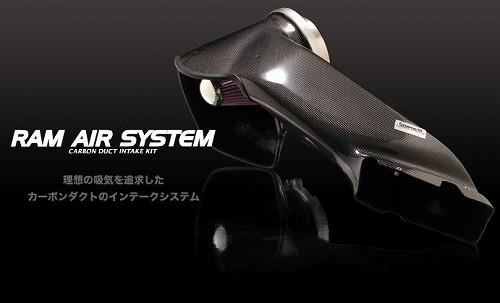 ラムエアシステム アウディ RS6 4BBCYF 2003-2005 [エアクリ・エアクリーナー・コアタイプ] FRI-0184