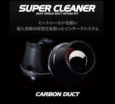 M's(エムズ) スーパークリーナー(カーボンダクト) トヨタ ist NCP60 2002/05-2007/07 2NZ-FE [エアクリ・エアクリーナー・コアタイプ] SCC-0314