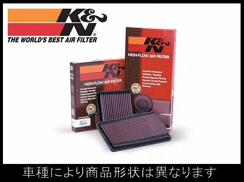 GruppeM(グループM) K&N純正交換エアフィルター トヨタ サイ AZK10 2009/12- 2AZ-FXE [純正交換タイプ] 33-2381