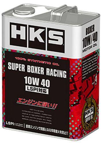 HKS スーパーレーシングオイル スーパーボクサーレーシング(SUPER BOXER RACING) 10W40 4L 品番:52001-AK131