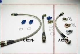 HPI オイル/ウォーターラインフルセット 日産 シルビア S14 [エンジンパーツその他] HPTL-S15