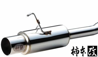 柿本レーシング HYPER FULLMEGA N1+ Rev トヨタ MR-S GH/TA-ZZW30 1ZZ-FE 99/10~ [マフラー] T31356