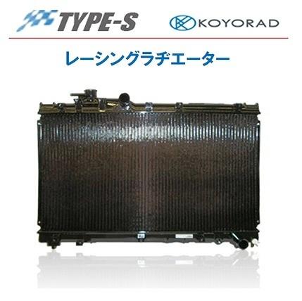 KOYO コーヨー レーシングラジエター タイプS ホンダ シビック EK4 1995/08-2000/09 MT [ラジエーター] PA080295