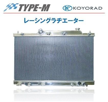 KOYO コーヨー レーシングラジエター タイプM トヨタ ヴィッツ NCP10/NCP15 1999/09-2005/01 MT [ラジエーター] KV010862R