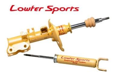 KYB(カヤバ) ショックアブソーバー ローファースポーツ1台分セット ダイハツ ムーヴカスタム L175S 品番:WST5382R/WST5382L/WSF1096