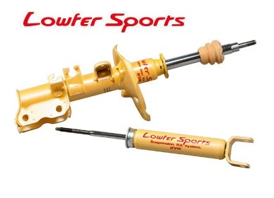 KYB(カヤバ) ショックアブソーバー ローファースポーツ1台分セット ダイハツ ムーヴ L900S 品番:WST5183R/WST5183L/WSF1033