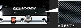 MUGEN(無限) イグニッションコイルカバー シビックセダン FD2 2005/09-2008/08 K20A [点火系パーツその他] 12500-XK2B-K0S0