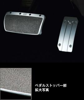MUGEN(無限) スポーツペダル【AT】 CR-V RE3/RE4 2006/10-2009/09 K24A 品番:46545-XKN-K0S0