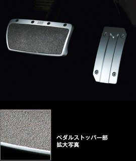 MUGEN(無限) スポーツペダル【AT】 インスパイア CP3 2007/12-2010/08 J35A 品番:46545-XKN-K0S0