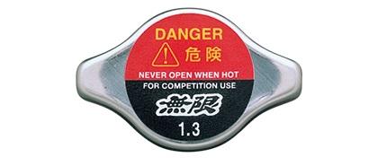 爆買い送料無料 MUGEN 無限 ハイプレッシャーラジエターキャップ 安心の定価販売 N ONE 2017 12- 品番:19045-XGER-0000 JG2 JG1