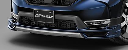 MUGEN(無限) フロントアンダースポイラー ルナシルバーメタリック CR-V RT5/RT6 2018/08- ※配送先条件あり 品番:71110-XNK-K1S0-RN