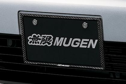 MUGEN(無限) カーボンナンバープレートガーニッシュ フロント フィット GR1/GR2/GR3/GR4/GR5/GR6/GR7/GR8 2020/02- 品番:71146-XG8-K4S0