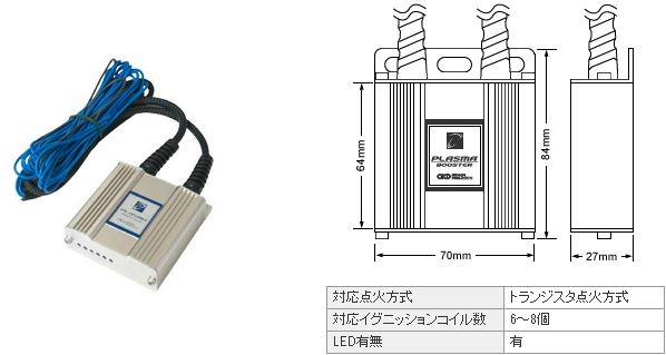 オカダプロジェクツ プラズマブースター トヨタ クレスタ JZX90 1992.11-1996.9 1JZ-GTE 商品番号: SB206400B
