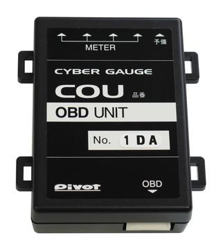 Pivot(ピボット) CYBER GAUGE OBDユニット 品番:COU