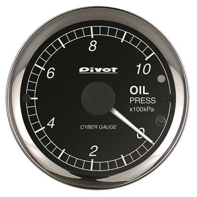Pivot(ピボット) CYBER GAUGE 油圧計 センサータイプ 品番:CSP