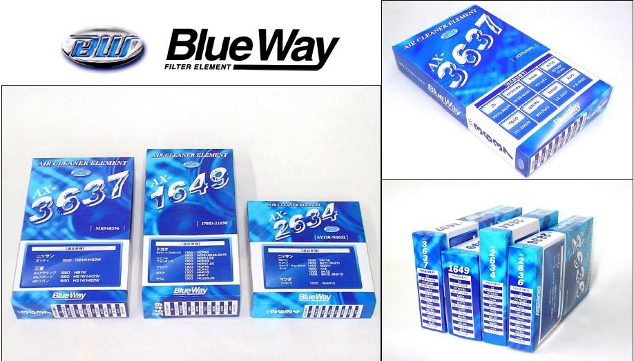 在庫処分 BlueWay エアフィルター 新色追加して再販 ダイハツ キャスト LA250S 品番:AX-6629 15.9- KF-VET