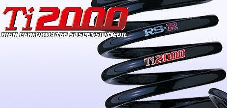 RSR Ti2000ダウンサス【1台分前後セット】 スバル R2 RC1 17/11- EN07 660NA / FF [ダウンサス・サスペンション・スプリング] F050TD
