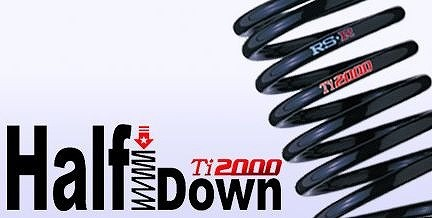 RSR Ti2000ハーフダウン【1台分前後セット】 ダイハツ ムーヴコンテ L585S 20/8- KF-DET 660TB / 4WD [ダウンサス・サスペンション・スプリング] D151THD