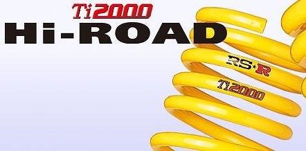 RSR Ti2000ハイロード【1台分前後セット】 スズキ ワゴンR CT21S 5/9-10/9 F6A 660TB / FF [ダウンサス・サスペンション・スプリング] S030THIR