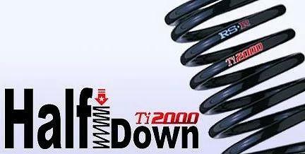 RSR ダウンサス Ti2000ハーフダウン [リアのみ] トヨタ ヴェルファイア GGH30W FF 3500 NA H30/1- 品番:T941THDR
