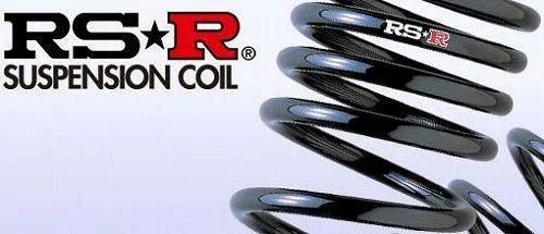 RSR ダウンサス RS★Rスーパーダウン [リアのみ] スズキ パレットSW MK21S FF 660 NA H21/9- 品番:S160SR