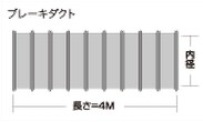 SAMCO サムコ ブレーキ/エアダクト 31 40SFD31/1