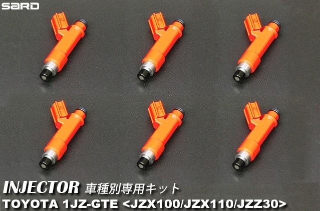 サード 車種別専用インジェクター トヨタ マークII JZX100/JZX110/JZZ30 [エンジンパーツその他] 63816