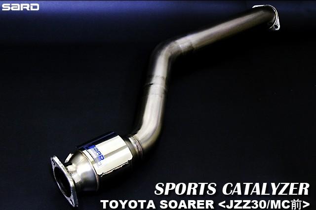 サード スポーツキャタライザー トヨタ ソアラ E-JZZ30 91.05~96.08 1JZ-GTE [キャタライザー・触媒] 89300