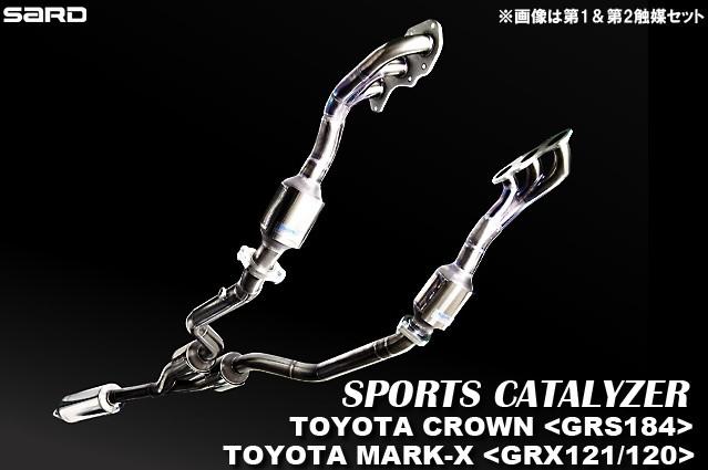 サード スポーツキャタライザー トヨタ マークX DBA-GRX120 04.11~09.11 【配送先制限あり】 89317