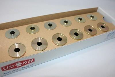 スプーン リジッドカラー(リジカラ) 日産 ティーダラティオ SC11 リア用 品番: 50300-E11-000