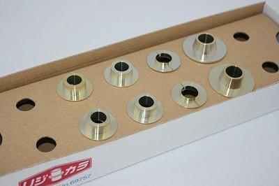 スプーン リジッドカラー(リジカラ) トヨタ カルディナ ST246W リア用 品番: 50300-T24-000
