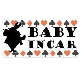 出産祝いやプレゼントにも 買い物 baby in car マグネット ステッカー 不思議の国のアリス 赤ちゃんが乗っています シール カッティングステッカータイプ 赤ちゃんが乗ってます 車 インスタ かわいい 送料無料 child 防水 通販 フォトジェニック 2020モデル キャラクター kids おしゃれ ベビーインカー