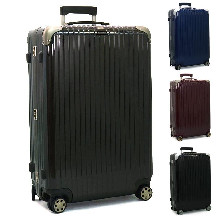 リモワ RIMOWA リンボ LIMBO キャリーケース(TSAロック 電子タグ) 882 73 目安:8~10泊用 87リットル